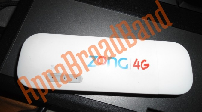Zong 4G LTE WiFi USB Order Online Karachi / Lahore